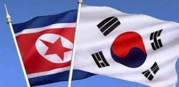 أعلام الكوريتين