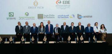 تحالف البنوك الأربع