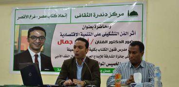 الفنان احمد جمال عيد