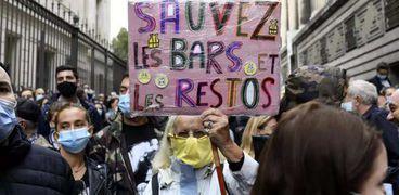 احتجاجات مارسليا ضد قيود كورونا في فرنسا