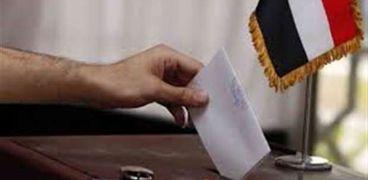 انتخابات مجلس الشيوخ وحظ الأبراج