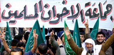 عنف الإخوان.. خيانة ومؤامرة