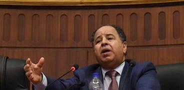 الدكتور محمد معيط وزير المالية فى اجتماع لجنة الخطة بالنواب