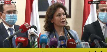 وزيرة الطاقة والثروة المعدنية الأردنية