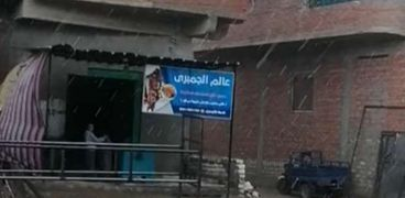 ثلوج وأمطار غزيرة في مدن بني سويف.. والأهالي: «أول مرة نشوف كده»