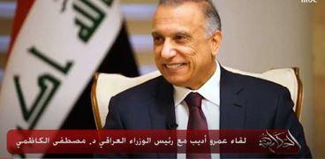 الدكتور مصطفى الكاظمي، رئيس وزراء العراق