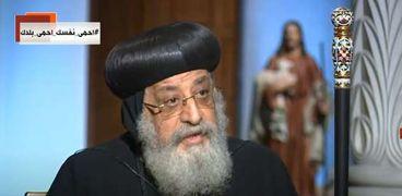 البابا تواضروس الثاني .. بابا الإسكندرية وبطريرك الكرازة المرقسية