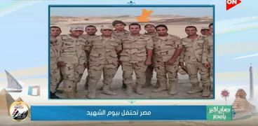 الشهيد عميد أركان حرب أحمد الجعفرى