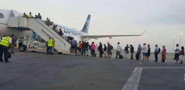 طائرة مصر للطيران الجديدة من طراز A220-300