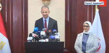 السفير الأمريكي بالقاهرة