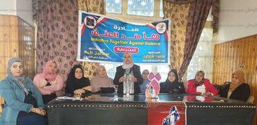 انطلاق حملة الـ ١٦ يوم لمناهضة العنف ضد المرأةفى كفر الشيخ
