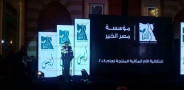 محسن ابو المجد