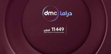 تردد قناة دي إم سي دراما 2021