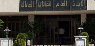 اتحاد عمال مصر