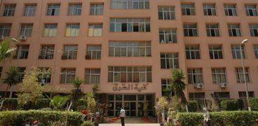 كلية الحقوق جامعة المنوفية