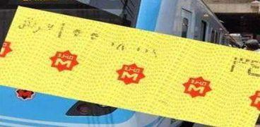المَحافظ الإلكترونية البديلة لتذكرة مترو الأنفاق