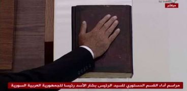 بشار الأسد يؤدي اليمين الدستورية رئيسا لولاية رابعة