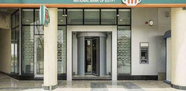 البنك يدعم المتفوقين بمنح دراسية