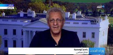 باسم أبو سمية، الباحث والخبير في الإقتصاد السياسي