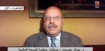 الدكتور جمال عصمت