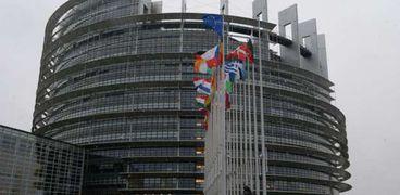البرلمان الأوروبي .. صورة أرشيفية