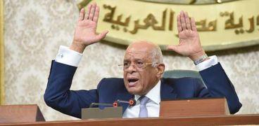 الدكتور علي عبد العال رئيس مجلس النواب السابق