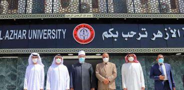 سفير الإمارات يزور جامعة الأزهر