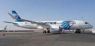 مصر للطیران تعلن : إستقبال 3500 مسافر في ثان أيام عيد الأضحى المبارك