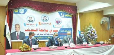 ندوة بجامعة كفر الشيخ