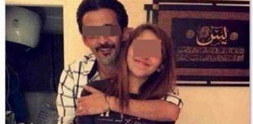 حبيبة أشرف ووالدها