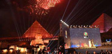 حفل قرعة كأس الأمم الأفريقية في الأهرامات