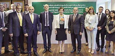 قيادات البنك الأهلي المصري وبنك الاستثمار الأوروبي