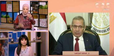 الدكتور محمد مجاهد، نائب وزير التربية والتعليم لشؤون التعليم الفني