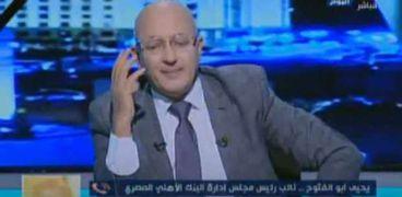 نائب رئيس مجلس ادارة البنك الاهلي المصري