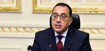 الدكتور مصطفى مدبولى رئيس مجلس الوزراء.. صورة أرشيفية