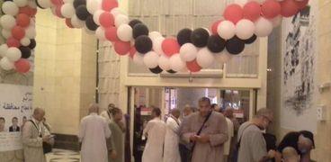بالصور.. فنادق مكة تتزين لاستقبال اخر افواج حجاج الجمعيات