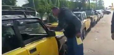 سائقي تاكسي الأسكندرية