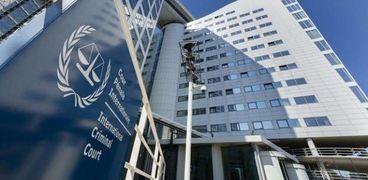 المحكمة الجنائية الدولية-صورة أرشيفية