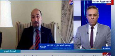 الباحث محمد الحاج علي