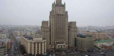 وزارة الخارجية الروسية