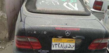 مزاد الجمارك - سيارات
