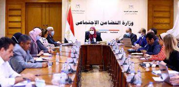 اجتماع وزارة التضامن الأخير
