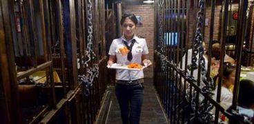 مطعم صيني على طريقة السجن
