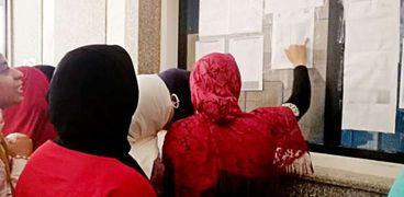 الكشوف النهائية لإنتخابات الإتحادات الطلابية بجامعة مطروح