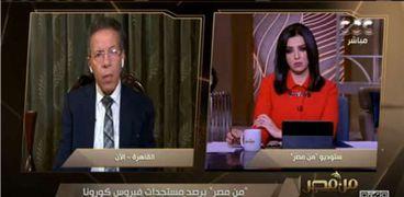 الدكتور أسامة عبدالحي، امين عام نقابة الأطباء يتحدث لبرنامج «من مصر»