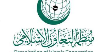 منظمة التعاون الإسلامى