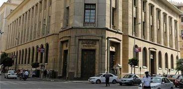 البنك المركزي المصري .. صورة أرشيفية