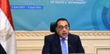 «مدبولى» خلال كلمة مصر فى قمة منظمة الدول الثمانى النامية