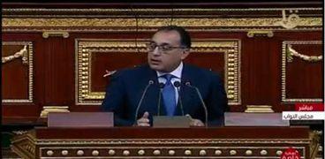 دكتور مصطفى مدبولي