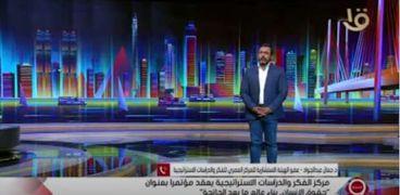 د.جمال عبد الجواد